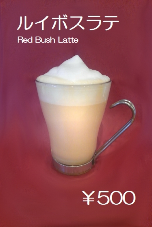 Red Bush Latte